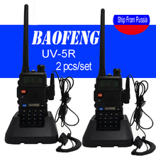 2pcs/set Baofeng UV 5R Portable Dual band VHF UHF two way 5W ham cb radio uv-5r Walkie Talkie Communications equipment uv5r
