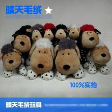 Sale Discount ! plush toy stuffed doll cute cartoon animal sheep lamb pillow cushion rest sleep bedtime story birthday gift 1pc
