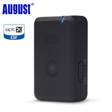 August MR250 aptX Low Latency Bluetooth Transmitter 3.5mm AUX In Bluetooth Sender Wireless Audio Adapter for TV / PC(China)
