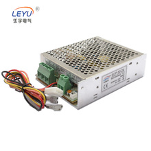Battery backup CE Approved SCP-50-24 dc 24v single output power supply SMPS with UPS Function
