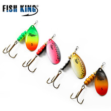 1PCS FTK MEPPS High Quality Size 0# 1# 2# 3# 4# 5# Fishing Treble Hooks 4 Colors Fishing Lures Spoon Tackle Peche Spinner Biat