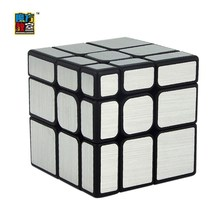 MoFang JiaoShi MF8811 3x3x3 Speed Mirror S Cubing Classroom Puzzle Magic Cube 57mm - Silver