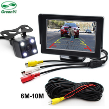GreenYi 2in1 TFT LCD 2 Video Input 4.3 Inch Car Parking Monitor With Rear View Camera Glass Lens + 6M 10M RCA Video Cable(China)