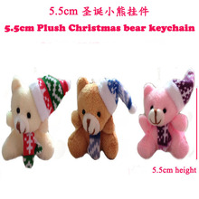 24 pcs/lot, H=5.5cm, W=13G, 3 colors, Plush Christmas bear keyring,Christmas tree decoration,Stuffed bear with Christmas hat  t