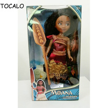 New 9 Inches Princess Moana Doll Kawaii PVC Action Figure Toy Anime Come with Box Kids Gifts