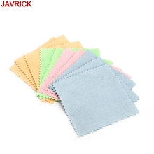 10pcs/bag Microfiber Jewelry Platinum Gold and Silver Polishing Cloth Jewelry Clean Cleaning Tool