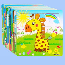 12 Pieces/lot Baby Children Product Jigsaw Puzzle 2-3-4-5-6 Years Early Intelligence Three-dimensional Puzzle(China)