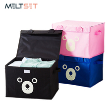 Cartoon Kids Storage Box for Toys Organizer Folding Children's Toys Books Sundries Shoes Clothing Storage Box(China)