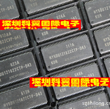 Free Shipping 10pcs/lot HY5DU121622CTP-D43 SSOP DDR 64M 16-bit route modification upgrade memory new original(China)