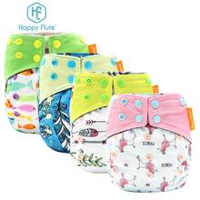 Happy Flute 1 pcs bamboo charcoal heavy wetter night AIO AI2 baby cloth diaper nappy