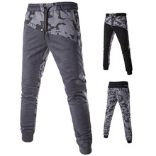 2017 Mens Jogger Harem Pants Camouflage Sweatpants Military Casual Pants Loose Camo Printing Cargo slim fit pants Plus Size(China)