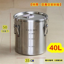 Home Medical non-magnetic Food grade 304 stainless steel edible oil drums barrels camellia-oil bucket for milk thickening seal