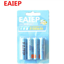 4pcs EAIEP 2a AA  rechargeable battery 1.2V AA( 1600mAh-2100mAh )Ni-MH Pre-charged Rechargeable Battery 2A Baterias for Camera