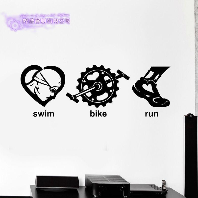 Triathlon Sticker Run Riding Swimmer Decal Swimming Posters Vinyl Wall Decals Pegatina Quadro Parede Decor Mural Swim Sticker