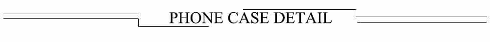 phone case detail