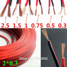 1M RVB-2*0.3 Square Copper Red with Black color cable parallel to the outer wire LED Speaker Cable Electronic Monitor power Cord