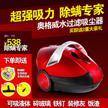 Ogilvy wet and dry vacuum cleaner water household mute efficient mites and small appliances