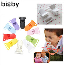 Baby Kids T-shape Plastic Pacifier Clips Soother 10Pcs/Lot Dummy Style Badge Holder Portable Baby Care Products Supplies(China)