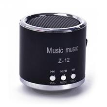 Z12 Red Mini Portable Cylinder Speaker Amplifier FM Music Radio Sound HIFI Support USB Micro Line in for SD TF Card MP3 Player(China)