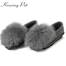 KRAZING POT new fashion folk real fur design wedges low heels solid winter shoes keep warm round toe beauty lady brand shoes L1a(China)