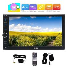 Universal Android Stereo Quad-core 6.0 Marshmallow System Car NO DVD Player 7inch Touchscreen in Dash Autoradio Bluetooth player(China)