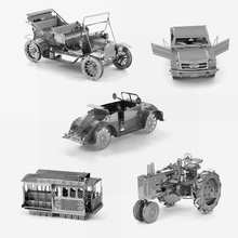 3D Puzzle Metal World Famous Transportation Model DIY Scale Model Toys Jigsaw Puzzle Toys