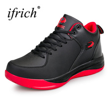 Ifrich Men Basketball Athletic Shoes Big Sizes Mens Sneakers For Basketball Plus Size 47 Brand Comfortable Man Basketball Boots(China)