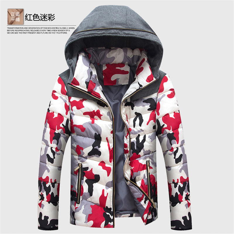 2015 Winter Thick Warm Coat Hooded Men in Camouflage Fatigues New Fashion Hit Color Thick Coat Cool MaleОдежда и ак�е��уары<br><br><br>Aliexpress