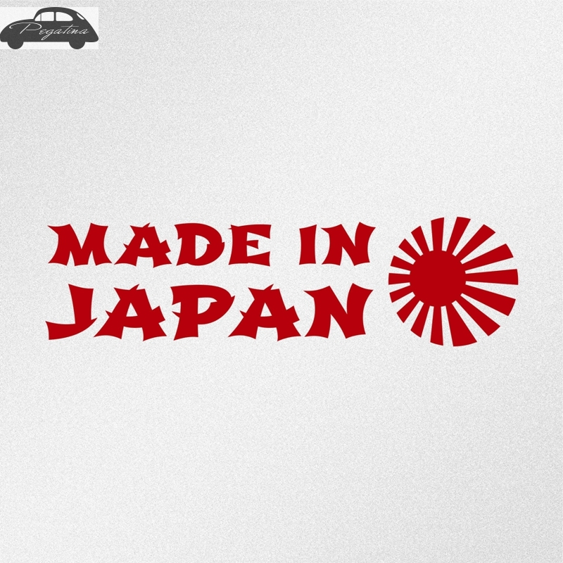 Pegatina Made in Japan Decal Sun Raise Up Sticker Car Window Vinyl Decal Funny Poster Motorcycle