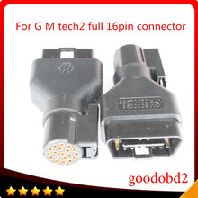 Car OBD2 16PIN Connector For GM TECH2 Diagnostic Tool 16 PIN Adaptor G M TECH 2 Scanner Tech2 Vetronix tool full 16pin Port(China)