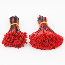 Buy 100 Pairs 100mm JST Male +Female Connector Plug RC Lipo Battery Part Connect Cable Wire Plane BEC Li-po for $20.88 in AliExpress store