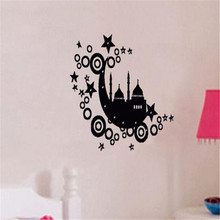 Moon And Stars Wall Sticker Castle Decals Islamic Wallpaper Buillding For Children Bedroom Popular New Design Sale(China)
