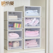 Storage Cabinet Drawer Tower Organizer Plastic Office Bin Box New single layer  gaveta drawer organizer storage plastic box