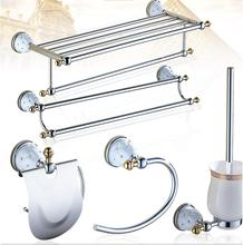 Modern sanitary hardware set chrome Finished Bathroom Accessories Products ,Towel Holder,Towel Bar towel ring set Free Shipping(China)