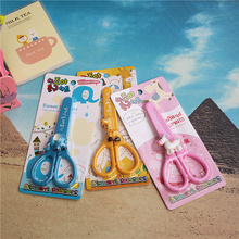 1 PC Cut small animal student scissors student or Kids paper cutting scissors Stainless steel safety scissors