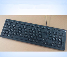 MAORONG TRADING Turkish Chocolate USB Keyboard For Lenovo Desktop Laptop Slim Wired Keyboard For Turkey Turks