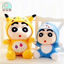 Candice guo! Q plush toy Crayon Shin-chan turned to Doraemo Pikachu Rilakkuma Panda Totoro stuffed doll birthday gift 1pc