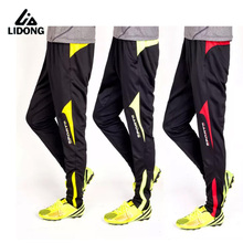 2017 Zipper Soccer Training Pants Professional Men Football Running Trousers Athletic Sports kids Jogging Jerseys XS-4XL(China)