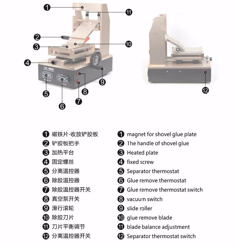 Glue Remover Machine OCA Adhesive Clean Device for iPhone Polarizing Film Remove Machine