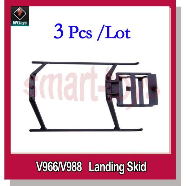 PKR 994.45 | 3Pcs Original V966-018 Landing Skid / V977-008 Landing Gear for Wltoys V966 V988 V977 V930 RC Helicopter Spare Parts
