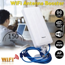 Newest 2.4GHz 150Mbps WiFi Antenna 2500m Long Distance Range Wireless Extender Booster Repeater USB Adapter(China)
