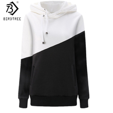 Hit Color Patchwork Long Sleeve Women Sweatshirts 2017 Fall Solid Hoodies Tracksuit Jumper Pullover Hooded Warm Tops Hot C7O917A(China)