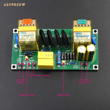 POWER-S.S Class A power amplifier high current power supply delay soft start finished board 20A(China)