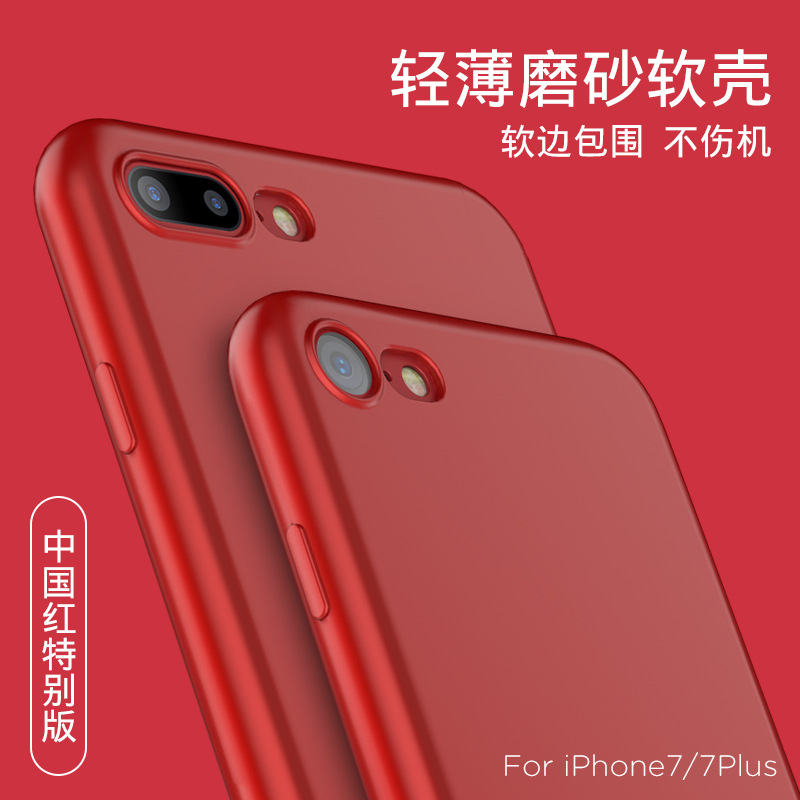 Soft Case China Red for Iphone 6 6s 7 Plus 4.7 5.5 Inch Metallic Paint Fuel Injection Full Shell Protector Back Cover Shell Case(China (Mainland))