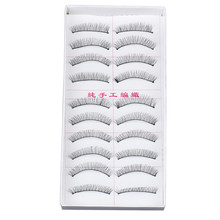 2017 Makeup Beauty False Eyelashes Extension Lashes Natural Handmade Cocktail Party Cosmetics Black