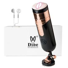 Buy Electric Full Automatic Male Masturbator Rotation Telescopic Voice Interaction Handsfree Sex Machine Real Vagina Sex Toy Men
