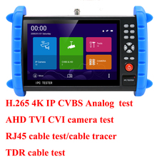 7 inch H.265 4K AHD TVI CVI IP camera tester Analog CCTV Tester CVBS test monitor with TDR test cable tracer  RJ45 cable test