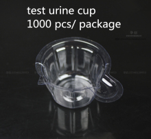 Disposable laboratory sample cup Medical Tests container disposable Testing urine cup Urine sample cup Pregnancy test urine cup