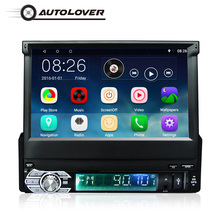RM-CT0008 1 Din 7 inch Retractable Touch Screen Android 6.0 Car Mulltimedia Video Player Auto Audio With FM Radio Blutooth GPS(China)