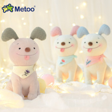 22cm Kawaii Plush Stuffed Animal Cartoon Kids Toys for Girls Children Baby Birthday Christmas Gift Dog Metoo Doll(China)